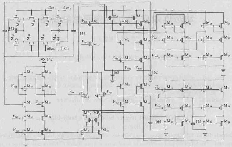 全差分cmos运算放大器的设计