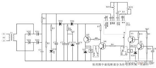 断电延时型时间继电器的研究与设计