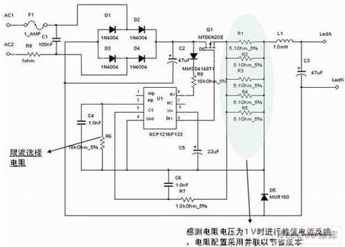 基于交流或直流电源的LED驱动电路设计实例图片