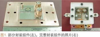 SiC功率器件的封装技术