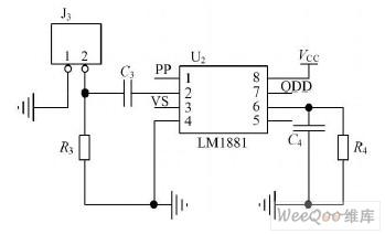 图2 lm1881 同步分离电路图   引脚2为视频信号输入端,摄像头信号即由此输入lm1881,引脚3为场同步信号输出端,当摄像头信号的场同步脉冲到来时,该端将变为低电平,一般维持 230μs,然后重新变回高电平,引脚7为奇一偶场同步信号输出端,当摄像头图片