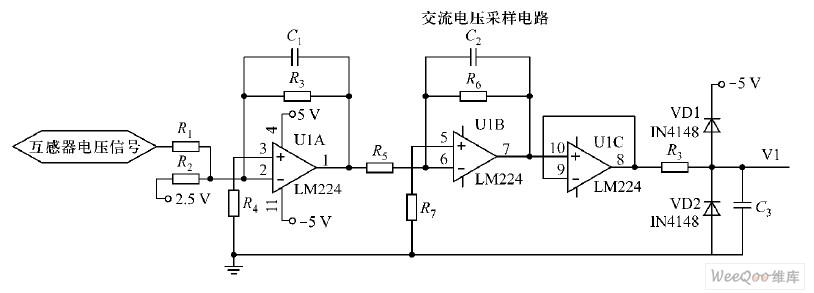 图5 交流电压采样电路.-一种智能脱扣器数据采集系统硬件设计图片