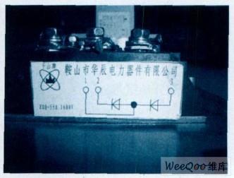 图2 二极管整流桥-西门子6SE70系列书本型变频器的故障诊断图片