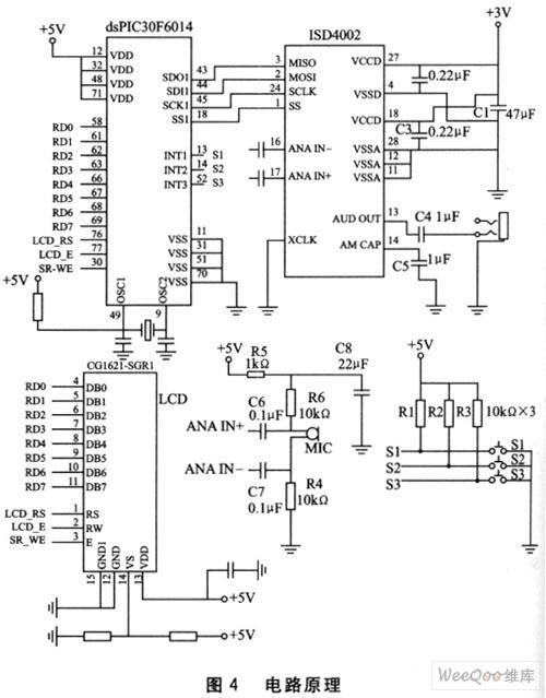 电路 电路图 电子 原理图 500_639 竖版 竖屏