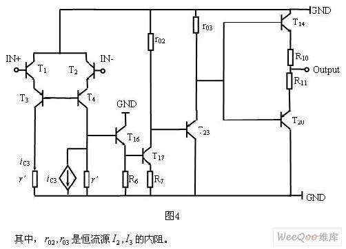 阅读运算放大器电路图的方法图片