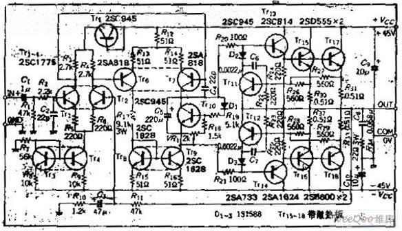 采用限流保护电路的100w功率放大器