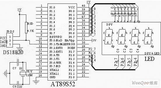 硬件电路图