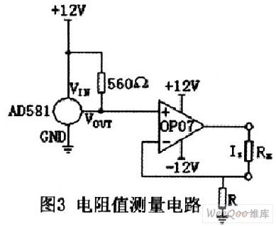 还需要利用运算放大器op07设计电压放大器