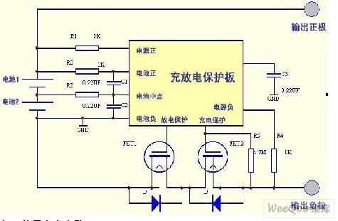 锂电池充电电路原理及应用
