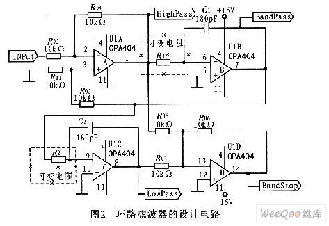 积分器等组成的运算放大电路