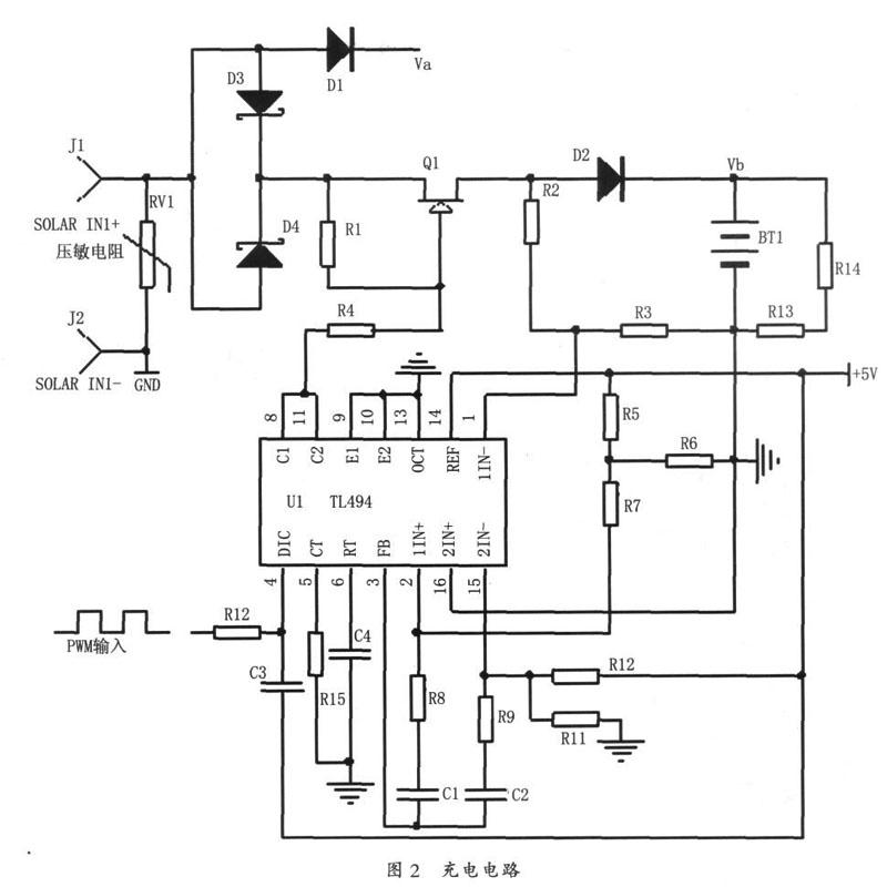制电路,电路图如图2所示.   充电电路用来调节充电电流与电高清图片