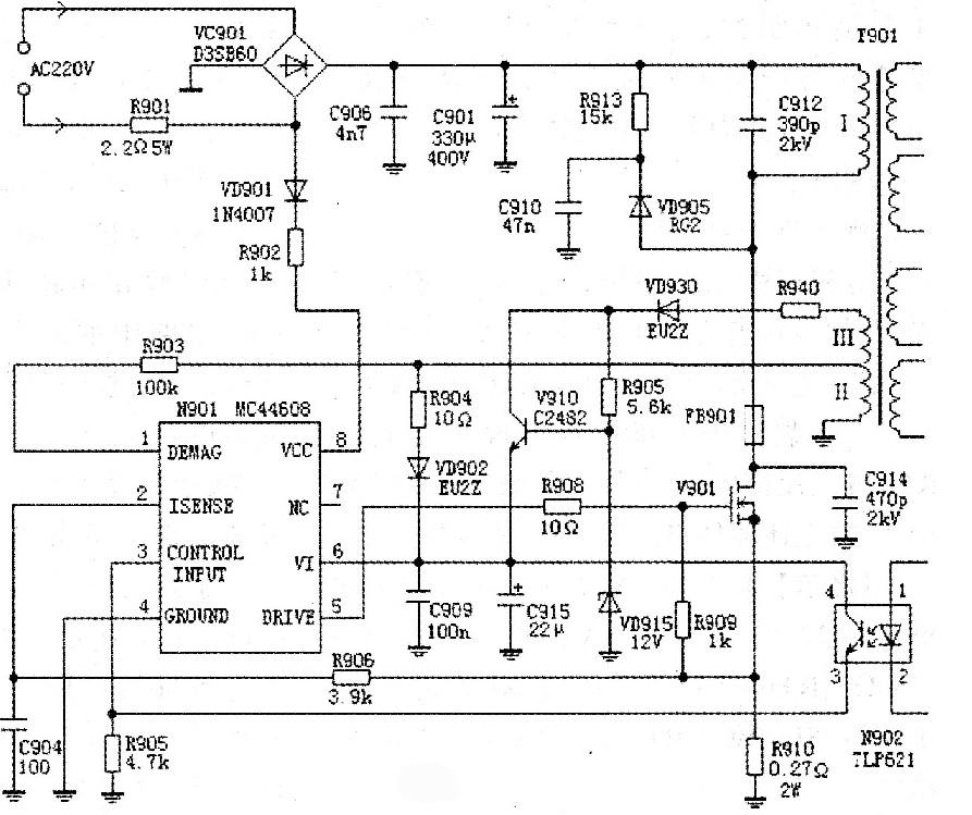 海尔ndsp高清机芯电源及保护电路原理与维修(一)