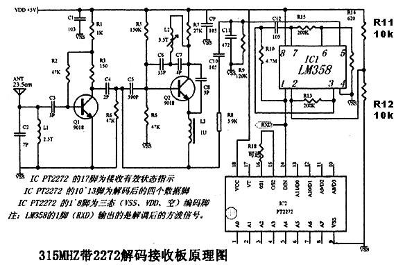 100米四键遥控模块 基础电子 捷配电子市场网