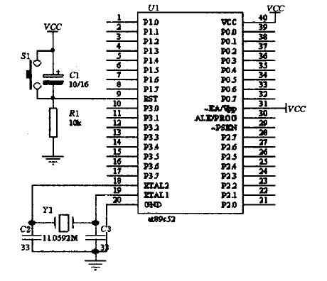 图2 at89s52外部接线