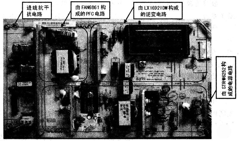 一电源板电路分析