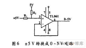 ±5V转换成0―5V电路