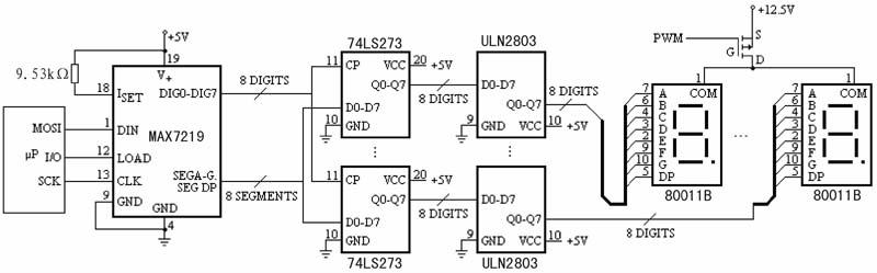 8位共阳LED数码显示电路