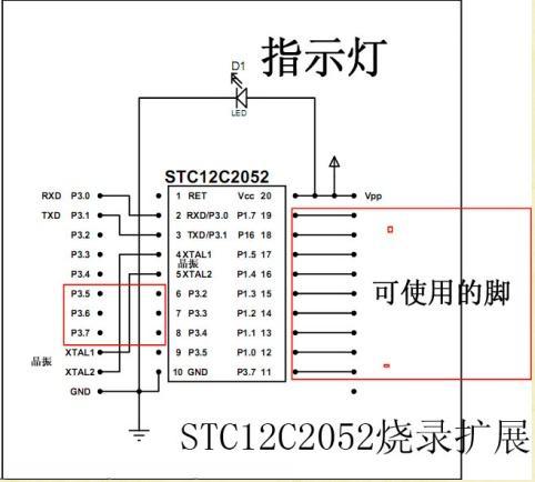 首页 技术资料 基础电子 单片机与dsp 自制stc开发板     5,采用usb