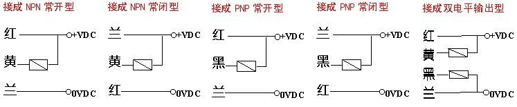 光电开关接线图号