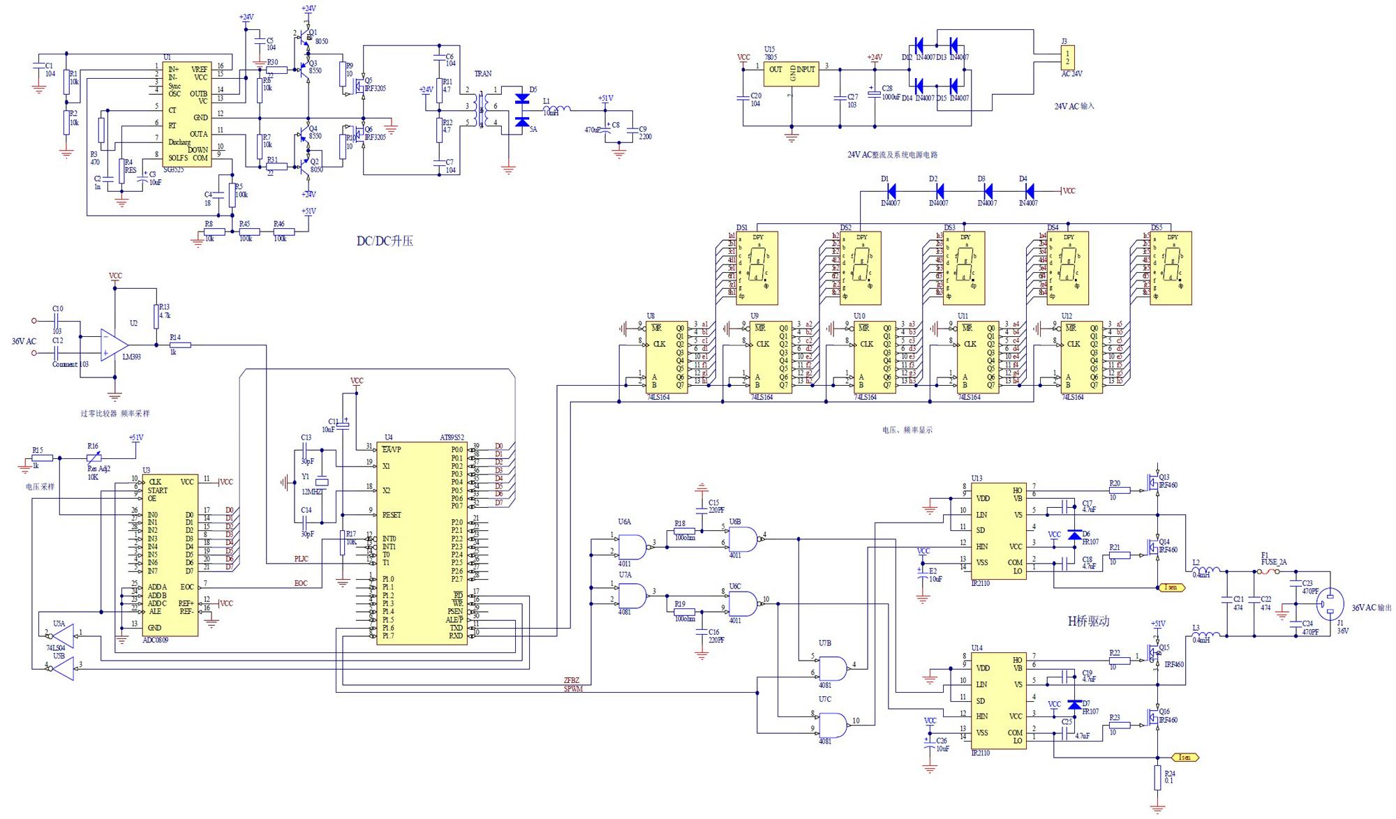 原理图中包括了单片机最小系统设计