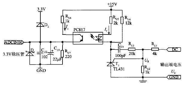 DSP的大功率开关电源的设计下册-应用教学-A四方案数学方案课后年级反思图片