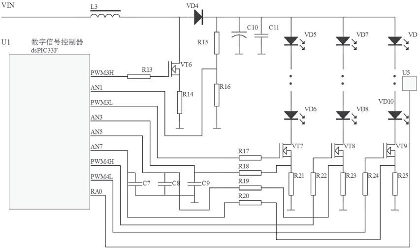 技术资料 技术方案 电源技术 数控太阳能led照明驱动系统     本设计