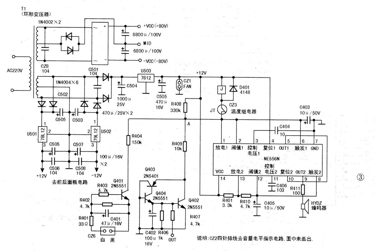 mpa900q功放关键电路原理分析与检修