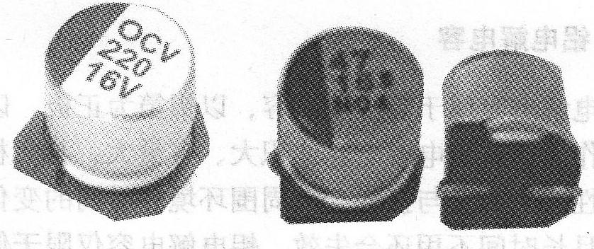 图10 常见贴片式铝电解电容外形   11.贴片式钽电解电容   贴片式钽电解电容有矩形的,也有圆柱形的,封装形式有裸片型、塑封型和端帽型三种,以塑封型为主。其尺寸比贴片式铝电解电容小,并且性能好,如漏电小、负温性能好、等效串联电阻小、高频性能优良。常见的贴片式钽电解电容为塑封,外形如图11所示。