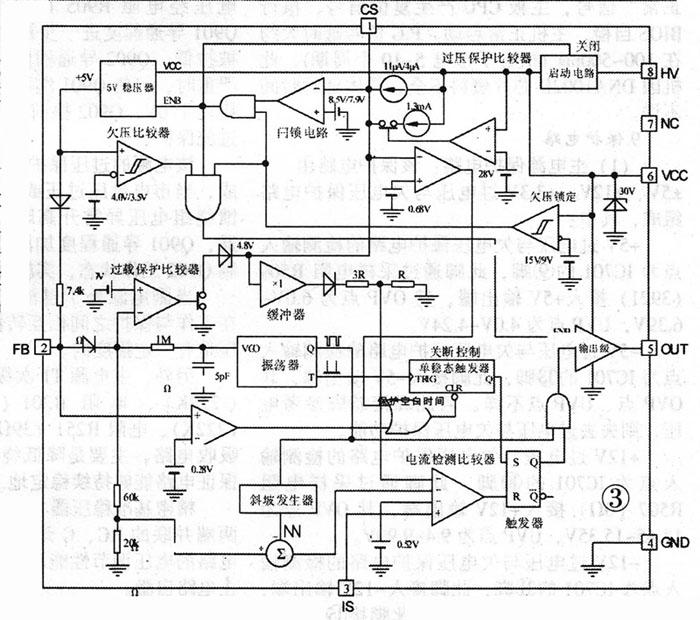 戴尔笔记本电脑电源适配器电路原理浅析与维修