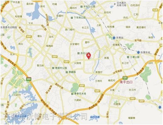 东莞市沅锋电子有限公司
