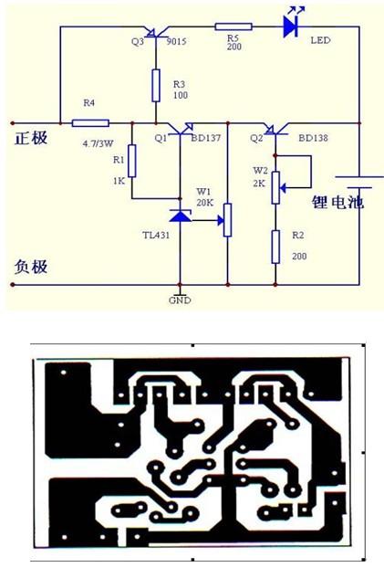 锂电池电路设计(2/2)图片