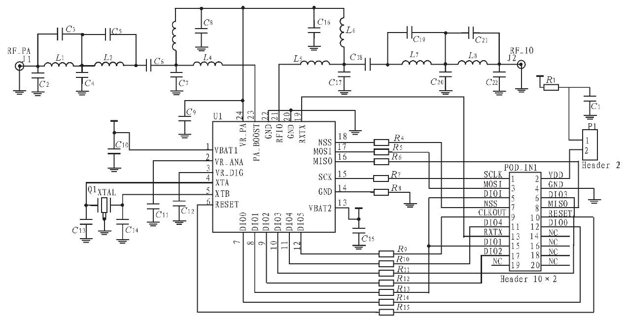 图2 射频收发单元电路图