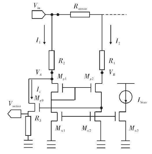 电路采样电路结构图