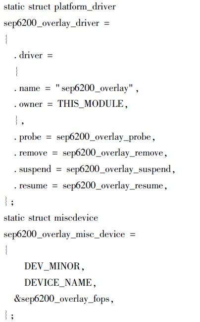 基于Android平台的鼠标的设计方案