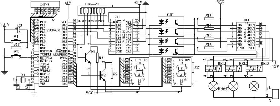 图4 系统总体电路