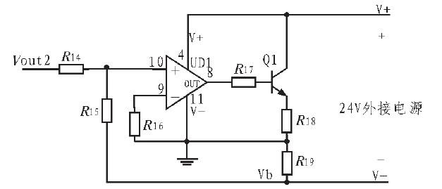 图4 电压转电流电路