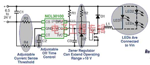 led驱动器控制器电路