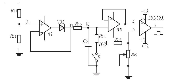 图4 过流保护电路