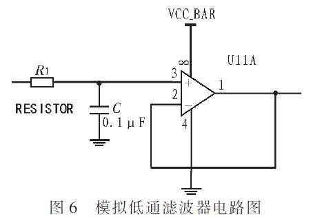 rc高通滤波器_低通滤波器原理及电路图-RC低通,高通滤波电路的基本工作原理