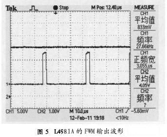 空载时对DC/DC的驱动信号波形进行采集如图5
