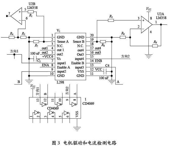 2.4 稳压电源部分和外接传感器部分   设计时,可采用7805 稳压芯片为电路提供稳定的5 V 电压,1117 芯片为电路提供3.3 V 电压。由于本系统的电源电路比较简单,而且应用也比较广泛,所以本文就不详细介绍了。   系统中的传感器包括温度传感器DS18B20、霍尔元件速度传感器等,其电路都比较简单。因此,只需在电路板上预留3 线接口,即电源、接地、数据。   2.