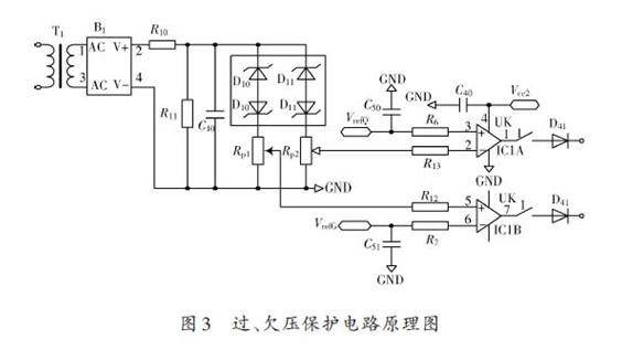 雷达模板v模板电路设计标志设计说明电源200字图片