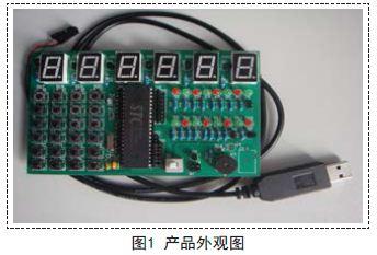 基于单片机的数码管动态显示器的设计方案