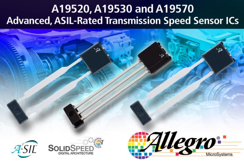 Allegro MicroSystems推出全新变速箱速度传感器IC