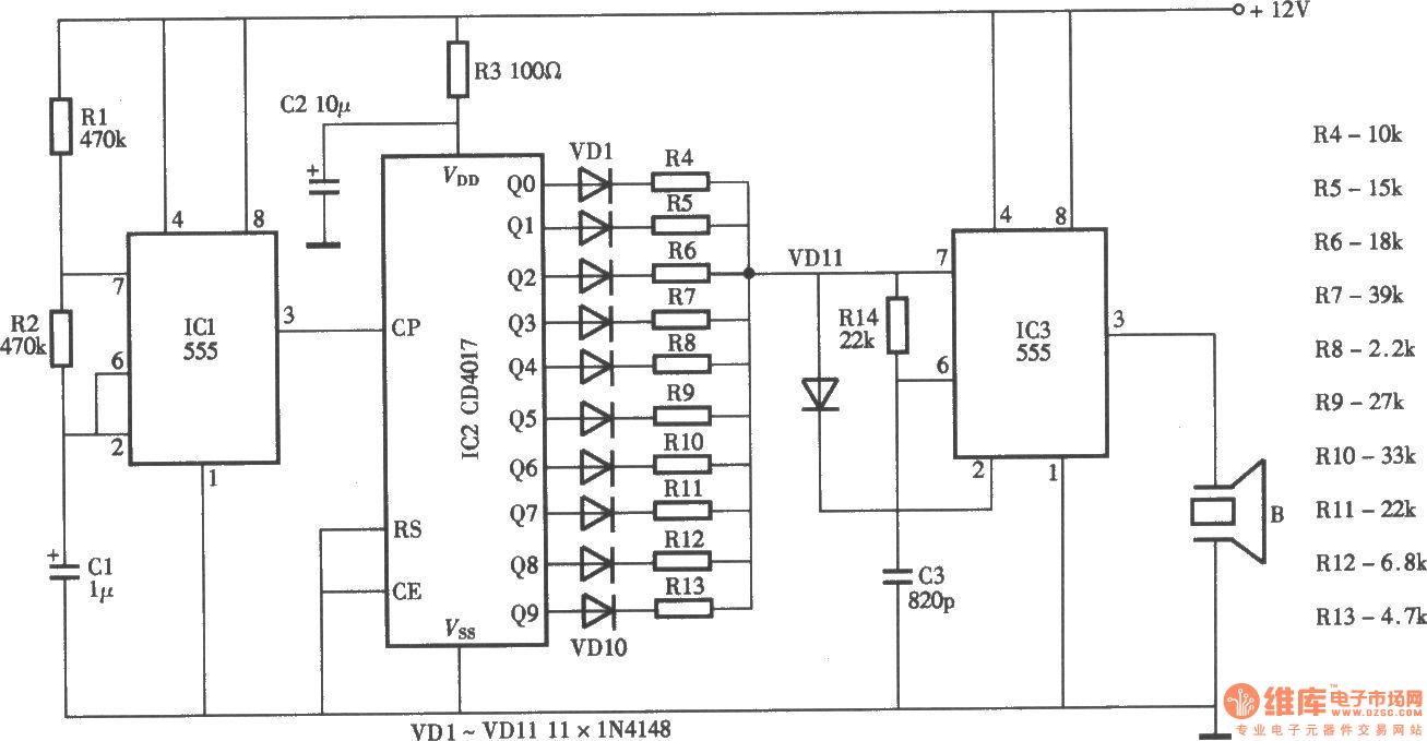 超声波驱虫器电路