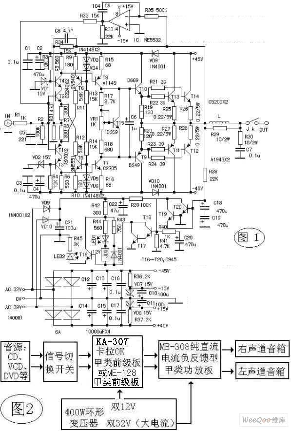 流电流负反馈型甲类功放电路图