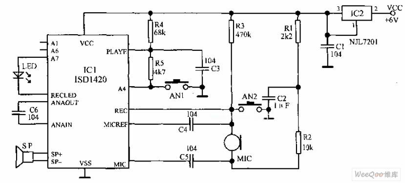 可随机分段录音的语音录放电路图