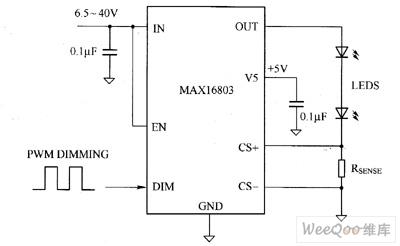 MAX168O3驱动自光LED电路图
