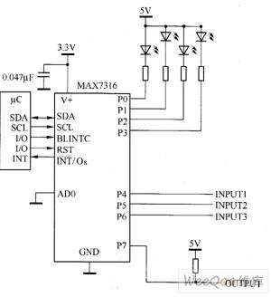 MAX7316驱动白光LED电路图