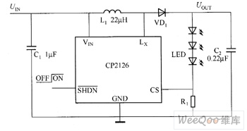 CP2126驱动白光LED电路图